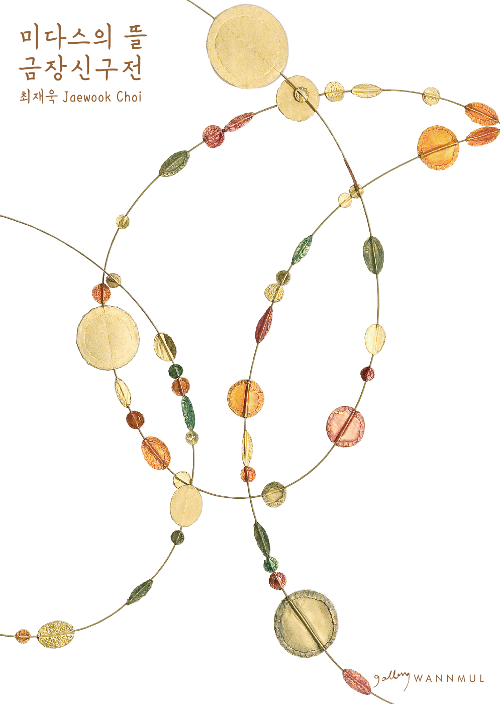 Midas's Garden_Contemporary Gold jewerly